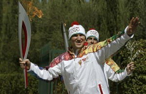 TORCH RELAY SOCHI 2014 DAY 1